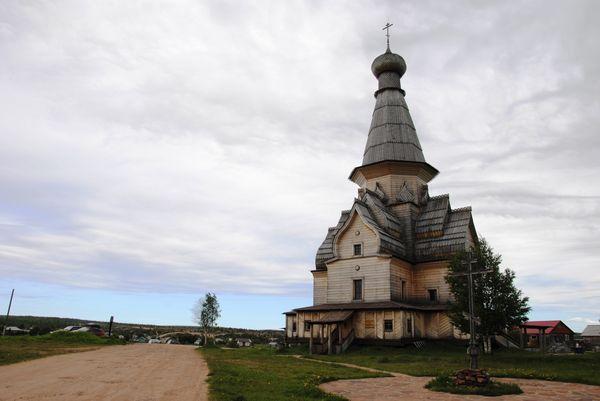 Беломорье: Терский берег