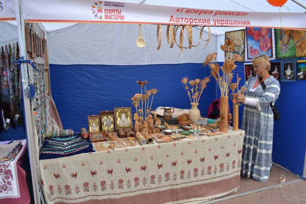 Фестиваль «Секреты мастеров»