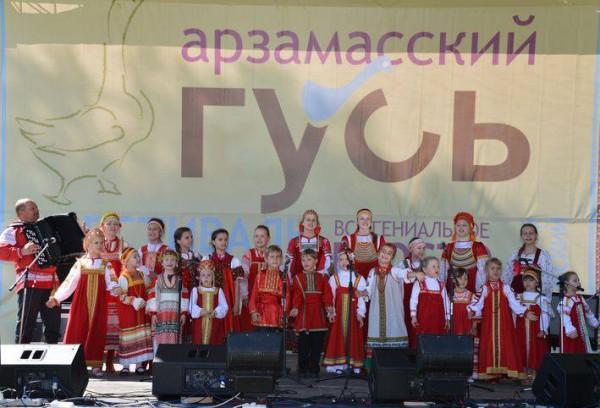 Арзамасский гусь - 2014