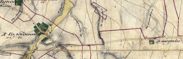 Симбирский тракт, Нижегородская область, Путевые заметки