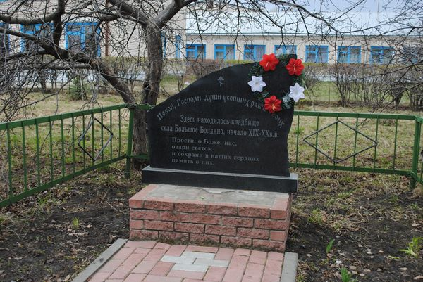 Что за прелесть здешняя деревня!, Большое Болдино, Львовка, Пушкин