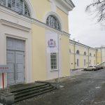 Арсенал, Кремль, корпус 6